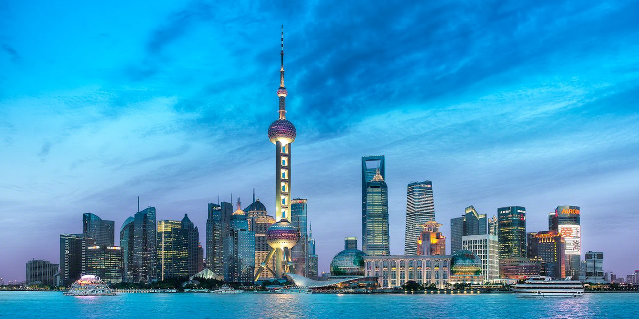 Shanghai – City Of Lights