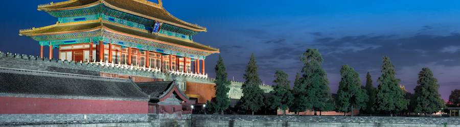 Beijing – Reflections Of The Past