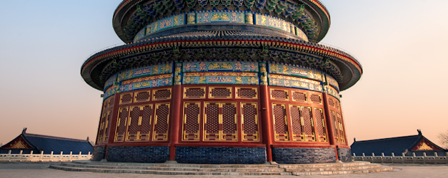 To The Heavens – Beijing