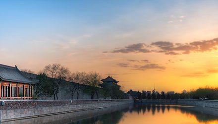Along The North Wall – Forbidden City, Beijing