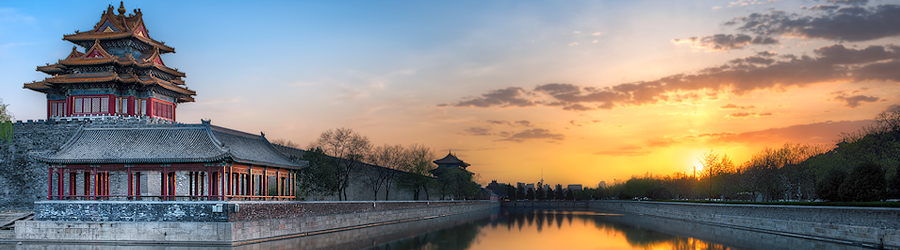Along The North Wall – Forbidden City, Beijing