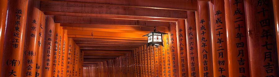 Sacred Path || Fushimi Inari Shrine
