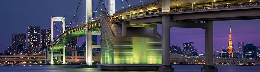The Rainbow Bridge || Tokyo