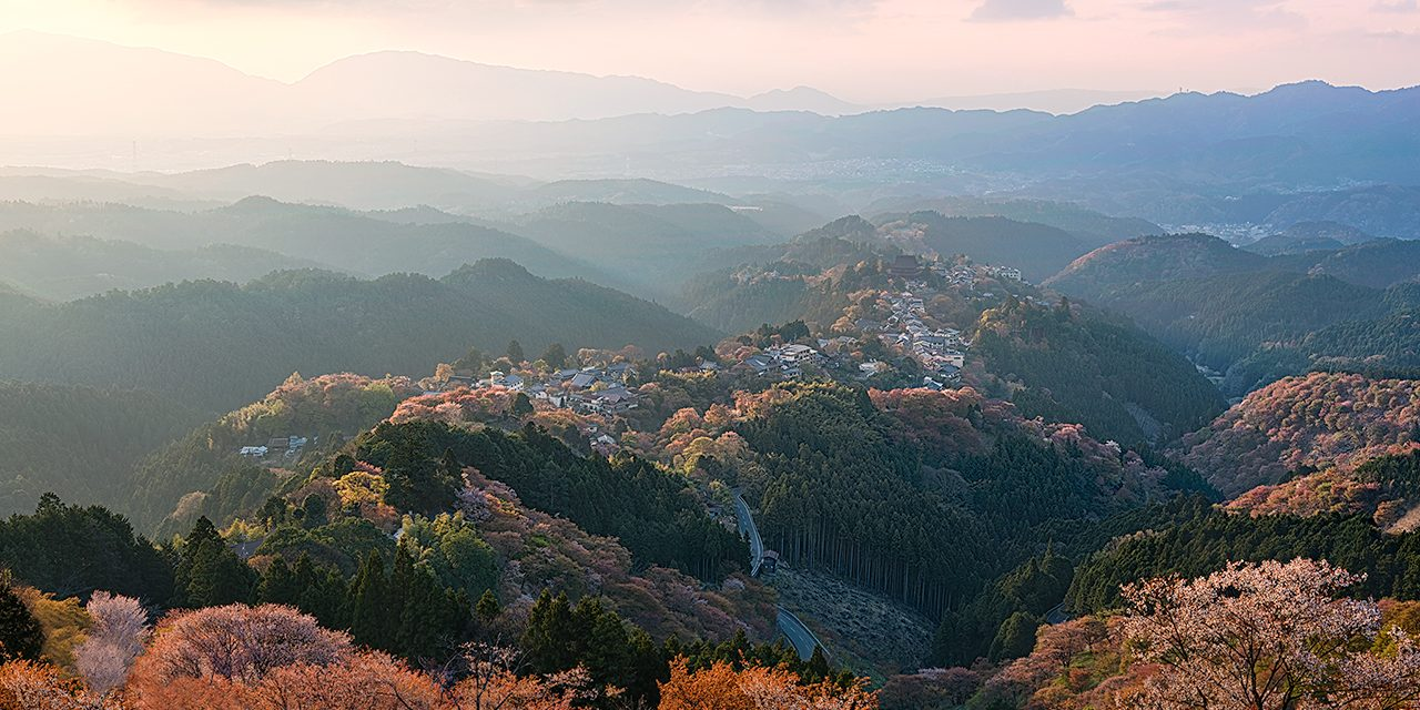 Sacred Mountain   Japan