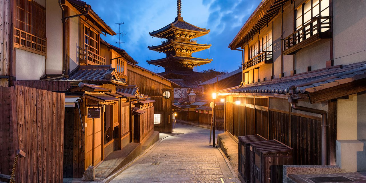 The Soul of Kyoto and Life Since Japan